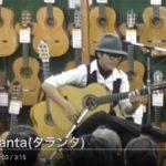 タランタ(taranta)/フラメンコギター・ソロ演奏動画