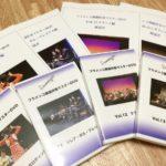 フラメンコ舞踊伴奏マスターDVD最新シリーズ、発売しました。
